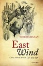 East Wind - China and the British Left, 1925-1976