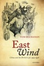 East Wind:China and the British Left, 1925-1976