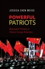 Powerful Patriots: Nationalist Protest in China's Foreign Relations - Nationalist Protest in China's Foreign Relations