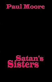 Satans Sisters, Lesbian BDSM