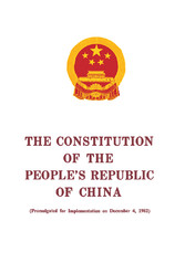 The Constitution of the Peoples Republic of Chi...