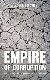 Empire of Corruption - The Russian National Pas...