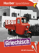 Smart Griechisch