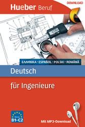 Deutsch für Ingenieure - Griechisch