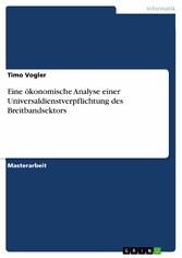 Eine ökonomische Analyse einer Universaldienstv...