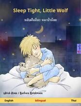 Sleep Tight, Little Wolf - ??????????? ????????...