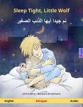 Sleep Tight, Little Wolf - ???? ?????? ????? ??...