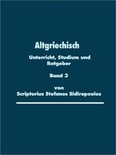Altgriechisch - Unterricht, Studium und Ratgeber