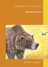 Russian Stories - Russian / English