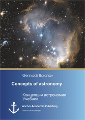 Concepts of astronomy (published in Russian)