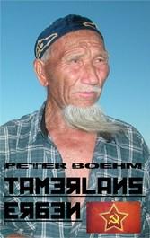 Tamerlans Erben