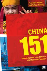 China 151 - Das riesige Reich der Mitte in 151 ...
