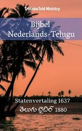 Bijbel Nederlands-Telugu - Statenvertaling 1637...