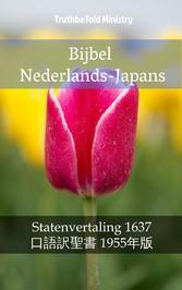 Bijbel Nederlands-Japans - Statenvertaling 1637...