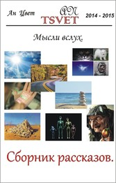??????? ????????? ????? ?????. (russian edition).
