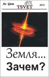 ?????... ?????? (russian edition)