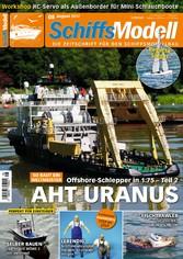 SchiffsModell 08/2017 - AHT Uranus